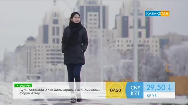 [v-s.mobi]Зағипа Иманғазиева - «Арман» (1).mp4