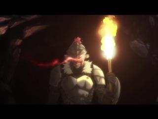 Goblin Slayer | Убийца Гоблинов - трейлер #2