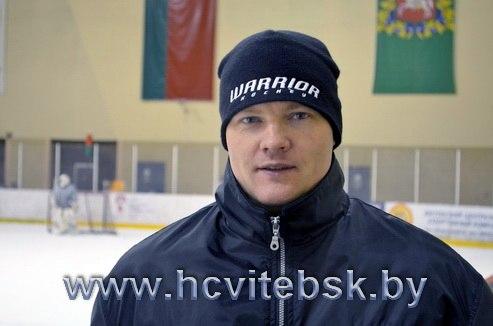 Хоккейный клуб витебск