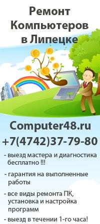 Михаил Иванов, 3 июня 1996, Липецк, id197099582