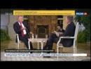 Путину Вы царь Зачем нам в политике такие клоуны как Саакашвили которых нам хотят подсунуть 05 06 18г
