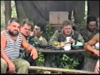 Чечня 1996 год ,июнь -4 ч.Пензенский полк БОН 29,30,31 застава,Ачхой - Мартан,Самашки.