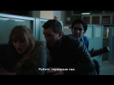 Мир Юрского периода 2 — Русский тизер-трейлер от Зака Кинга (Субтитры, 2018)