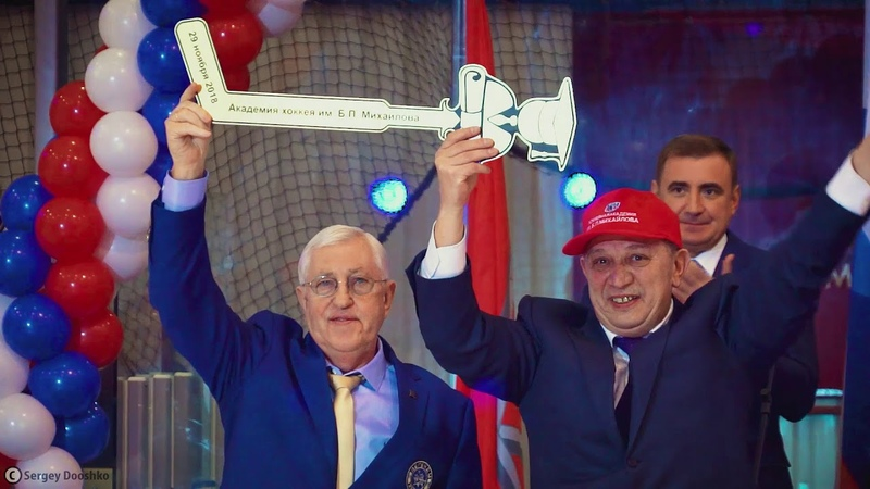 18 12 26 EUROCHEM CUP 2018