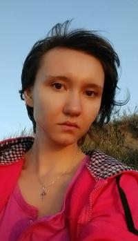 Полина Савельева