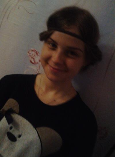 Яна Доронина, 9 апреля 1999, Винница, id151892763