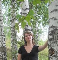 Леночка Прекрасная, 25 марта , Новосибирск, id35933923