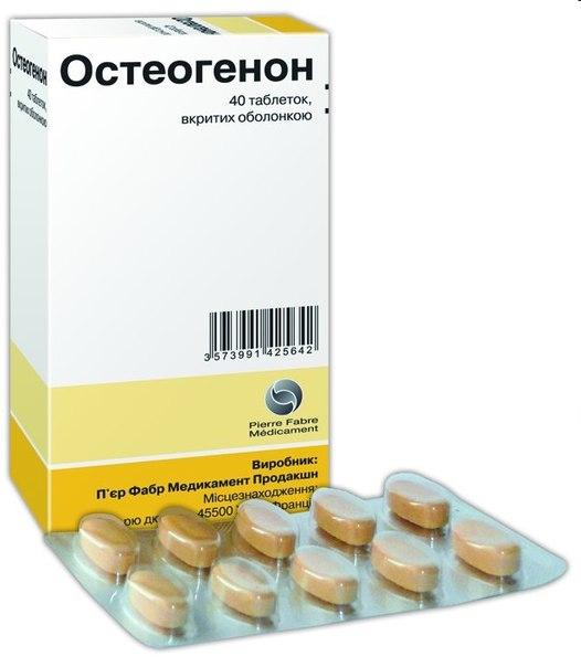 как называются препараты снижающие холестерин в крови