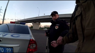 Неадекватный полицейский. Часть 1.