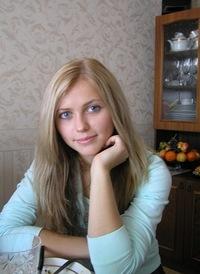 Карина Ракитина, 6 марта 1984, Минск, id187582853