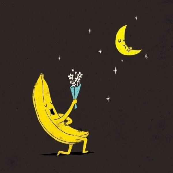 Ішіп алған банан...