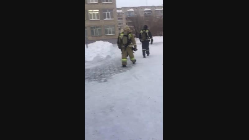 Пожар в лицее 12. Курган