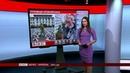 29 08 2018 Випуск новин четверті роковини трагедії в Іловайську