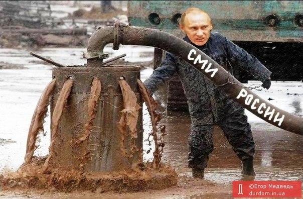 Разоблачение российской пропаганды и доказательства захвата в бою российского танка Т-72Б-3 из состава 8-й мотострелковой бригады РФ - Цензор.НЕТ 884