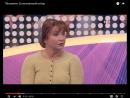 """""""Естественный отбор. Пельмени"""" - Вера Сотникова"""