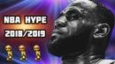 NBA Hype Mix 2018-2019 ᴴᴰ