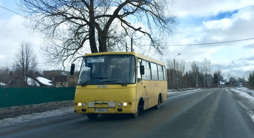 МТ-8т