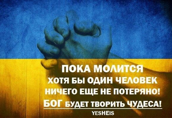 ОБСЕ не решила ни одного вопроса. Мы к ним даже не обращаемся, - луганский губернатор Москаль - Цензор.НЕТ 7044