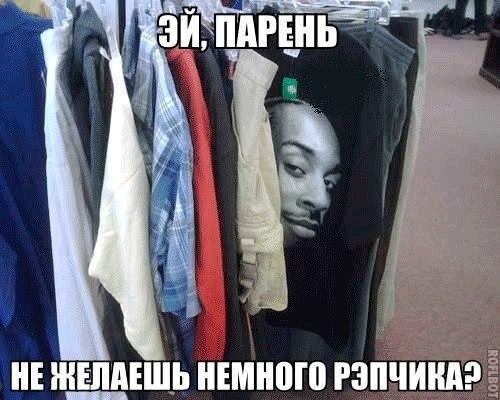 Всяко - разно 51 )))