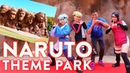 Парк Наруто и Боруто - World's largest Naruto and Boruto Theme Park in Japan