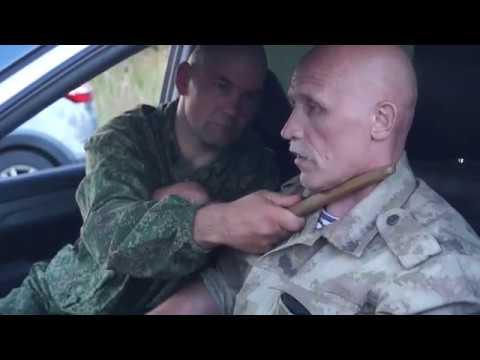 САО Стрела.Самооборона в автомобиле. фрагмент тренировки 2