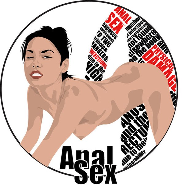 Что делать если девушке больно заниматься анальным сексом