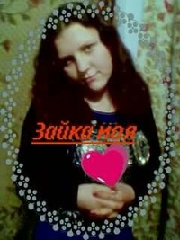 Иришка Краснощок, 14 июля 1997, Белая Церковь, id202348594
