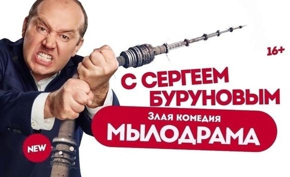 Фото №456292720 со страницы Дмитрия Кудинова