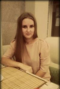 Екатерина Бурцева, 18 ноября , Ставрополь, id145361780