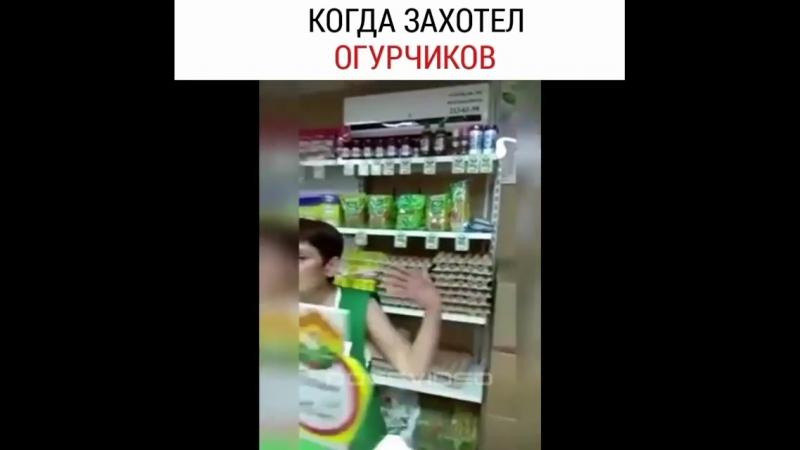 Бухая продавщица