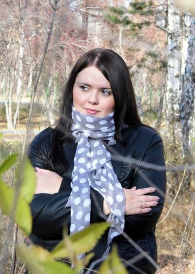 Анастасия Холявина, 7 сентября 1990, Омск, id71128858