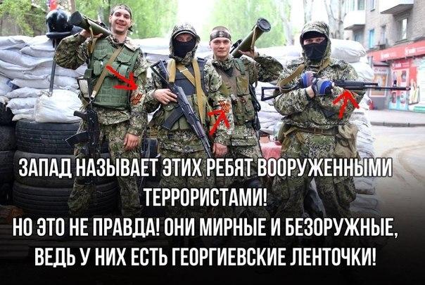 """""""Нам известны имена всех пособников террористов"""", - Наливайченко заявил, что среди жертв на Востоке Украины есть граждане РФ - Цензор.НЕТ 7850"""