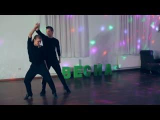 #LOVEите_весну выступление Яна Степочкина и Александр Макарчук