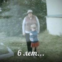 Жанна Ворошнина, 15 августа , Пермь, id165495429
