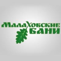 malakhovskie_bani