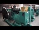 The Biggest Diesel Generator OEM Factory in China Power Range 25KVA to 3125KVA