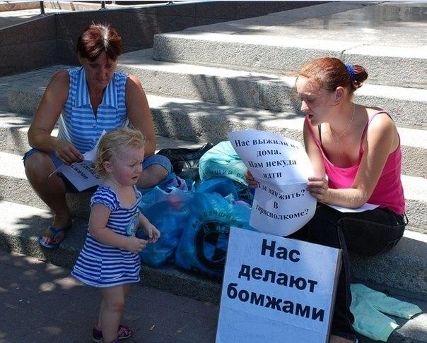 банкиры выселяют детей