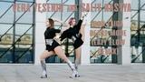 Don Taiga- Beast mode (Lazy flow remix)   Vera Yesenin & Saliy Nastya