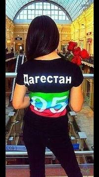 Рамиль Неизвестный, 5 августа , Мичуринск, id149639708