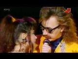 Такси - Игорь Николаев и Наташа Королева (Хит-парад Останкино 92) 1992 год (Игорь Николаев)
