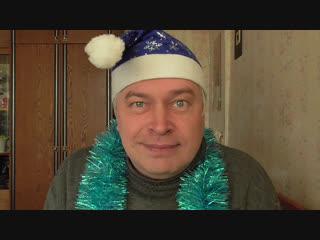 Какую шапку одеть на новый год ( Смешное видео про шапки )