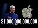 Wylsacom Apple стоит $1 000 000 000 000 триллион особая распаковка