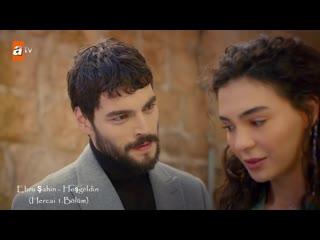 Ebru Şahin - Hoşgeldin (Hercai 1.Bölüm)