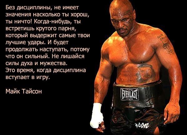 Последний бой Майка Тайсона (видео) - Новости бокса