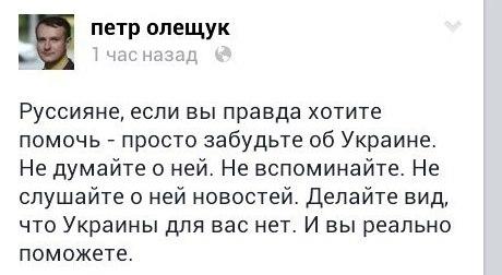 Лаврову не нравится, что России приписывают попытку создать второе Приднестровье на Донбассе: Это непорядочно - Цензор.НЕТ 709