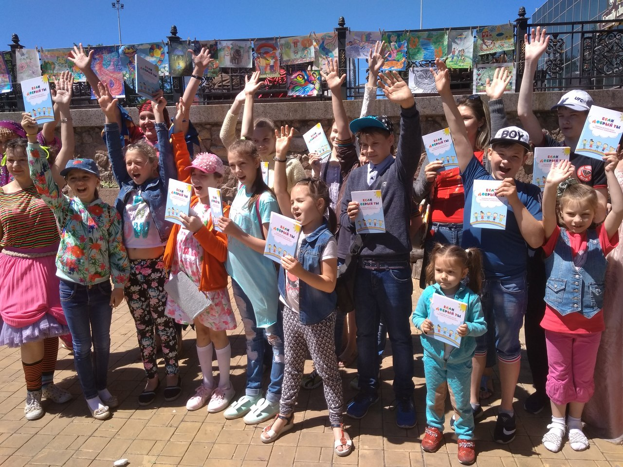 донецкая республиканская библиотека для детей, день защиты детей, столичный парк культуры и отдыха, летние приключения на книжной полянке