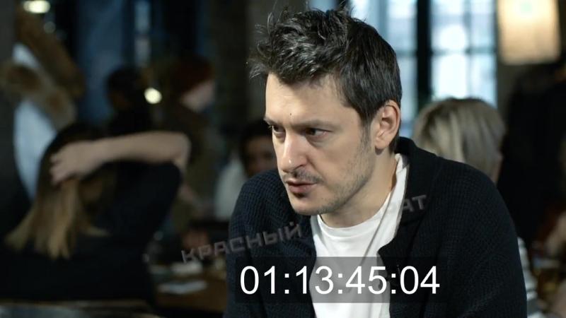 Илья Найшуллер - Полное интервью для фильма Экспонат