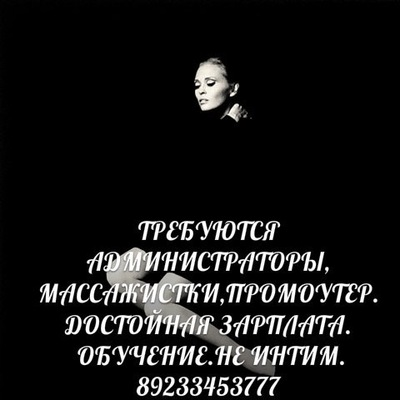 Михаил Урусов, 3 ноября , Красноярск, id187078376