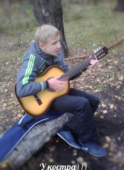 Максим Гурьянов, 3 июня , Херсон, id135569322