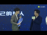 [FULL] 180806 `The Island` Screening in Guangzhou @ Lay (Zhang Yixing)